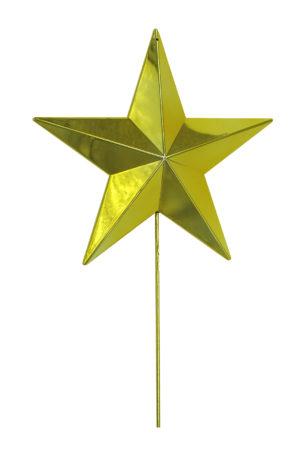 Star Christmas Tree Topper 30cm Gold